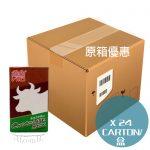 X24-BOX-DEMOGGGG.jpg